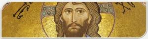 cti_0_cristianismo_y_gnosticismo_i